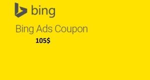 bing coupon