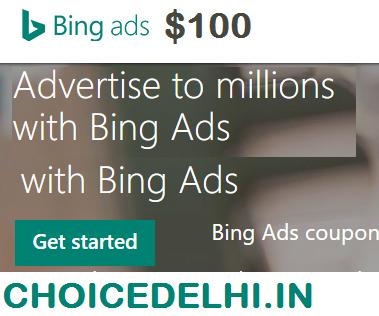 Bing Coupon $100
