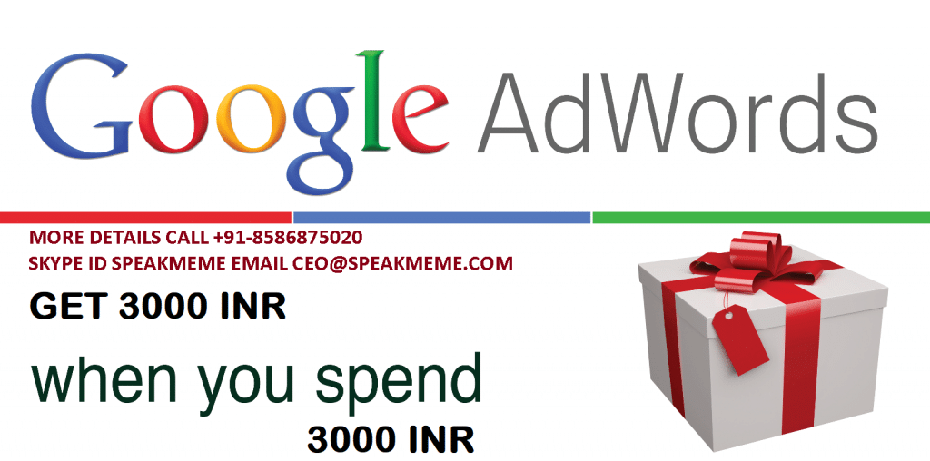 Adwords Coupon 3000 INR India