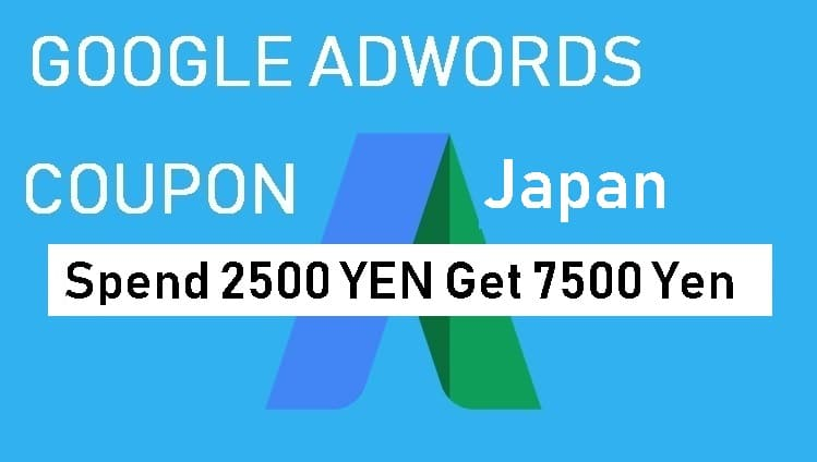 Google_adwords_coupon_Japan